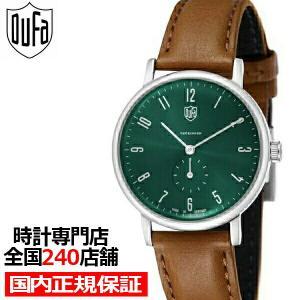 ドゥッファ グロピウス DF-7001-0M レディース 腕時計 クオーツ 革ベルト グリーン スモールセコンド theclockhouse-y
