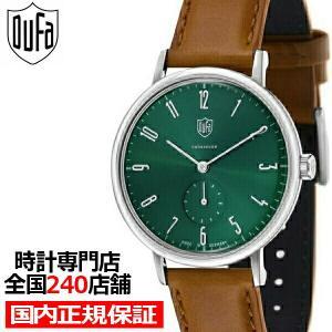 ドゥッファ グロピウス DF-9001-0M メンズ 腕時計 クオーツ 革ベルト グリーン スモールセコンド theclockhouse-y