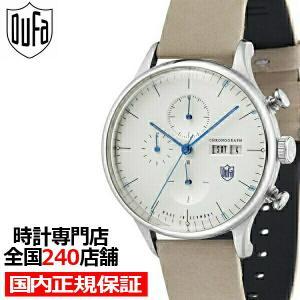 ドゥッファ ファン・デル・ローエ バルセロナ クロノグラフ DF-9021-J5 メンズ 腕時計 クオーツ 革ベルト ホワイト theclockhouse-y
