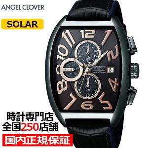 エンジェルクローバー ダブル プレイ ソーラー DPS38GY-BK メンズ 腕時計 革ベルト ブラック クロノグラフ トノー|theclockhouse-y