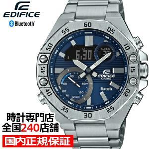 カシオ エディフィス スマートフォンリンクモデル ECB-10YD-2AJF メンズ 腕時計 アナデジ ブルー シルバー Bluetooth カシオーク 八角形|theclockhouse-y