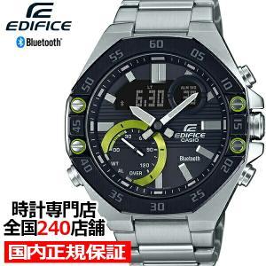 カシオ エディフィス スマートフォンリンクモデル ECB-10YDB-1AJF メンズ 腕時計 アナデジ ブラック シルバー Bluetooth カシオーク 八角形|theclockhouse-y