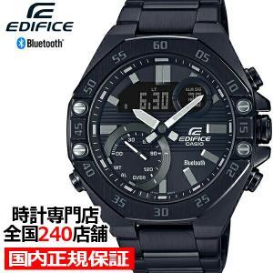 カシオ エディフィス スマートフォンリンクモデル ECB-10YDC-1AJF メンズ 腕時計 アナデジ ブラック Bluetooth カシオーク 八角形|theclockhouse-y
