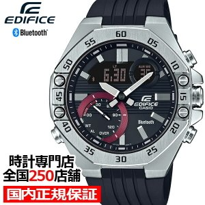 カシオ エディフィス スマートフォンリンクモデル ECB-10YP-1AJF メンズ 腕時計 アナデジ ブラック シルバー ウレタン Bluetooth カシオーク 八角形|theclockhouse-y