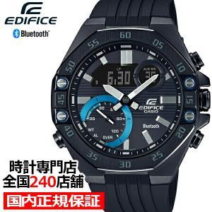カシオ エディフィス スマートフォンリンクモデル ECB-10YPB-1AJF メンズ 腕時計 アナデジ ブラック ウレタン Bluetooth カシオーク 八角形|theclockhouse-y