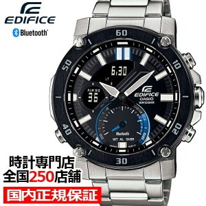 カシオ エディフィス スマートフォンリンク ECB-20YDB-1AJF メンズ 腕時計 電池式 Bluetooth メタルバンド ブラック|theclockhouse-y