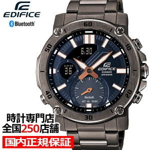 カシオ エディフィス スマートフォンリンク ECB-20YDC-1AJF メンズ 腕時計 電池式 Bluetooth メタルバンド グレー|theclockhouse-y