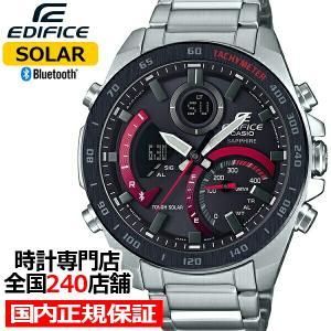 カシオ エディフィス スマートフォンリンクモデル ECB-900YDB-1AJF メンズ 腕時計 ソーラー Bluetooth ブラック×レッド|theclockhouse-y