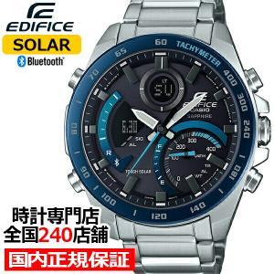 カシオ エディフィス スマートフォンリンクモデル ECB-900YDB-1BJF メンズ 腕時計 ソーラー Bluetooth ブラック×ブルー|theclockhouse-y