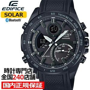 カシオ エディフィス スマートフォンリンクモデル ECB-900YPB-1AJF メンズ 腕時計 ソーラー Bluetooth ブラック 樹脂バンド|theclockhouse-y