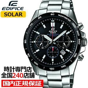 カシオ エディフィス スタンダードモデル EFR-518SBBJ-1AJF メンズ 腕時計 ソーラー クロノグラフ ブラック|theclockhouse-y