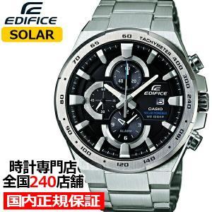 カシオ エディフィス スタンダードモデル EFR-541SBD-1AJF メンズ 腕時計 ソーラー クロノグラフ ブラック|theclockhouse-y