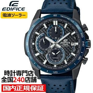 エディフィス カーボンファイバーダイアル EQW-A2000CL-2AJF メンズ 腕時計 電波ソーラー 革ベルト ネイビー 国内正規品 カシオ|theclockhouse-y