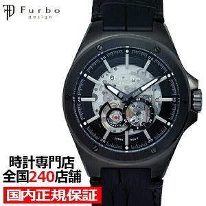 フルボデザイン フリーアンドイージー F2501GBKBK メンズ 腕時計 自動巻き 黒レザー ブラック スケルトン|theclockhouse-y
