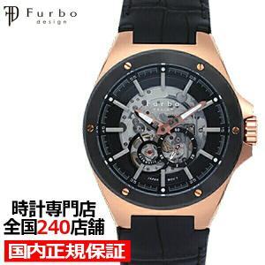 フルボデザイン フリーアンドイージー F2501PBKBK メンズ 腕時計 自動巻き 黒レザー ブラック スケルトン|theclockhouse-y