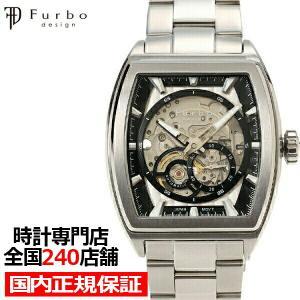 フルボデザイン ヴィゴラス F2502BKSS メンズ 腕時計 自動巻き ステンレス ブラック スケルトン 機械式|theclockhouse-y