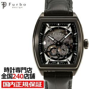 フルボデザイン ヴィゴラス F2502GBKBK メンズ 腕時計 自動巻き 黒レザー ブラック スケルトン 機械式|theclockhouse-y