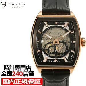 フルボデザイン ヴィゴラス F2502PBKBK メンズ 腕時計 自動巻き 黒レザー ブラック スケルトン 機械式|theclockhouse-y