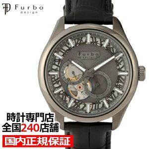 フルボ F2701GBKBK 機械式 メンズ 腕時計 Furbo design メカニカル 自動巻 メンズウォッチ 機械式|theclockhouse-y
