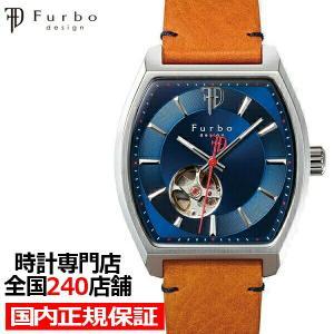 フルボデザイン トノーケース F8201SNVLB メンズ 腕時計 自動巻き 茶レザー ネイビー スケルトン|theclockhouse-y