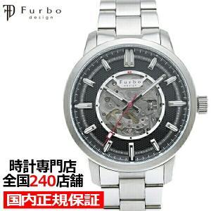 フルボデザイン ポテンザ F8203BKSS メンズ 腕時計 自動巻き ステンレス シルバー スケルトン 機械式|theclockhouse-y