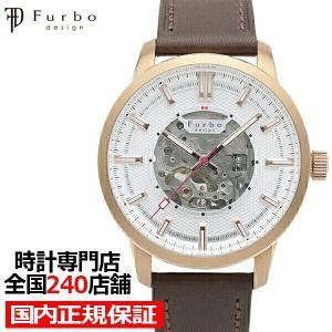 フルボデザイン ポテンザ F8203PSIBR メンズ 腕時計 自動巻き 革ベルト スケルトン 機械式|theclockhouse-y