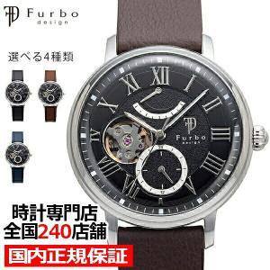 フルボデザイン ユアチョイス サンド F8402BK メンズ 腕時計 自動巻き 革ベルト ブラック オープンハート 選べるベルト4種類|theclockhouse-y