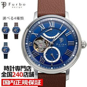 フルボデザイン ユアチョイス サンド F8402BL メンズ 腕時計 自動巻き 革ベルト ブルー オープンハート 選べるベルト4種類|theclockhouse-y