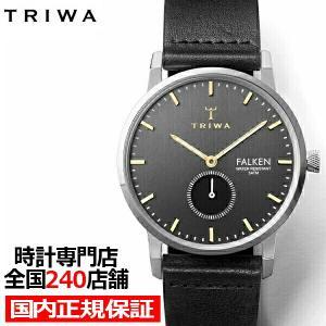 TRIWA トリワ FALKEN ファルケン スモーキー ブラック クラシック FAST119-CL010112 メンズ レディース 腕時計 クオーツ 革ベルト|theclockhouse-y