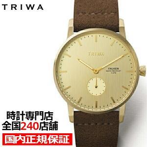 TRIWA トリワ SHINE FALKEN ファルケン 日本限定モデル FAST128-CL210217 メンズ レディース 腕時計 クオーツ 革ベルト ゴールド|theclockhouse-y