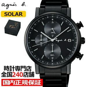 agnes b. アニエスベー HOMME オム ホリデーギフト 限定 ペアモデル FBRD715 メンズ 腕時計 ソーラー クロノグラフ ブラック 正規品 セイコー theclockhouse-y