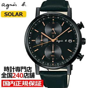 agnes b. アニエスベー HOMME オム ペアモデル FBRD935 メンズ 腕時計 ソーラー クロノグラフ ブラック 国内正規品 セイコー theclockhouse-y