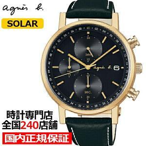 agnes b. アニエスベー HOMME オム ペアモデル FBRD936 メンズ 腕時計 ソーラー クロノグラフ ゴールド ブラック 国内正規品 セイコー theclockhouse-y