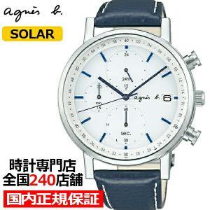 agnes b. アニエスベー HOMME オム FBRD937 メンズ 腕時計 ソーラー クロノグラフ ホワイト ブルー 国内正規品 セイコー theclockhouse-y