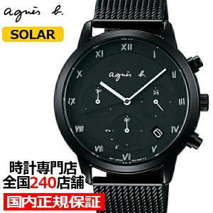agnes b. アニエスベー marcello マルチェロ FBRD939 メンズ 腕時計 ソーラー クロノグラフ メッシュ ペアモデル ブラック 国内正規品 セイコー theclockhouse-y