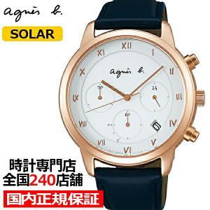 agnes b. アニエスベー marcello マルチェロ FBRD940 メンズ 腕時計 ソーラー 革ベルト ペアモデル ピンクゴールド 国内正規品 セイコー theclockhouse-y