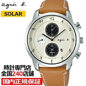 agnes b. アニエスベー marcello マルチェロ FBRD973 メンズ 腕時計 ソーラー クロノグラフ 革ベルト 国内正規品 セイコー theclockhouse-y