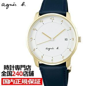 agnes b. アニエスベー marcello マルチェロ FBRK996 メンズ 腕時計 クオーツ 革ベルト ペアモデル ネイビー シャンパンゴールド 国内正規品 セイコー theclockhouse-y