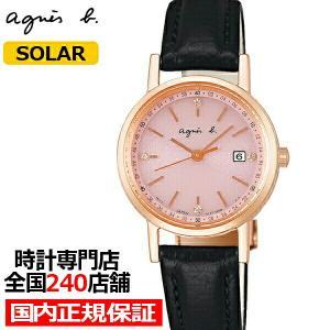 agnes b. アニエスベー FEMME ファム ペアモデル FBSD935 レディース 腕時計 ソーラー ピンク ブラック 国内正規品 セイコー theclockhouse-y