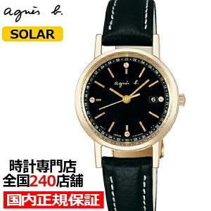 agnes b. アニエスベー FEMME ファム ペアモデル FBSD936 レディース 腕時計 ソーラー ゴールド ブラック 国内正規品 セイコー theclockhouse-y