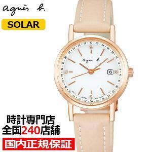 agnes b. アニエスベー FEMME ファム ペアモデル FBSD937 レディース 腕時計 ソーラー ホワイト ピンク 国内正規品 セイコー theclockhouse-y