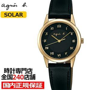 agnes b. アニエスベー marcello マルチェロ FBSD941 レディース 腕時計 ソーラー 革ベルト ゴールド ブラック 国内正規品 セイコー theclockhouse-y