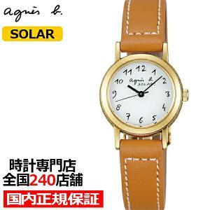 agnes b. アニエスベー marcello マルチェロ FBSD980 レディース 腕時計 ソーラー 革ベルト ブラウン 国内正規品 セイコー theclockhouse-y