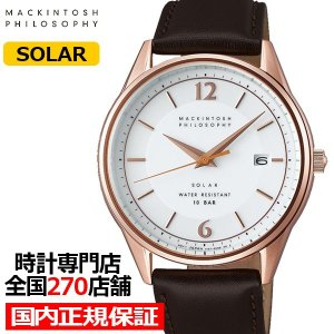 マッキントッシュフィロソフィー FBZD991 メンズ 腕時計 ソーラー MACKINTOSH PHILOSOPHY|theclockhouse-y