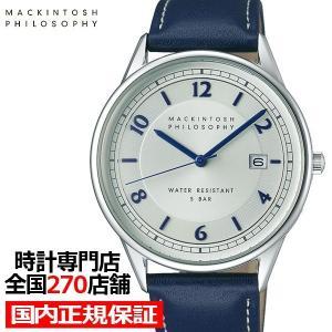 マッキントッシュフィロソフィー FCZK991 メンズ 腕時計 ペアモデル MACKINTOSH PHILOSOPHY ペア カレンダー付|theclockhouse-y