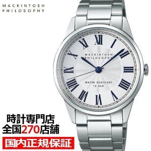マッキントッシュフィロソフィー FCZK995 メンズ 腕時計 ペアモデル MACKINTOSH PHILOSOPHY ペア|theclockhouse-y