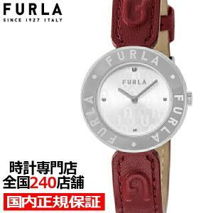 FURLA フルラ ESSENTIAL フルラエッセンシャル FL-WW00004001L1 レディース 腕時計 クオーツ 電池式 革ベルト レッド シルバー theclockhouse-y