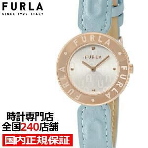 FURLA フルラ ESSENTIAL フルラエッセンシャル FL-WW00004006L3 レディース 腕時計 クオーツ 電池式 革ベルト ライトブルー シルバー theclockhouse-y