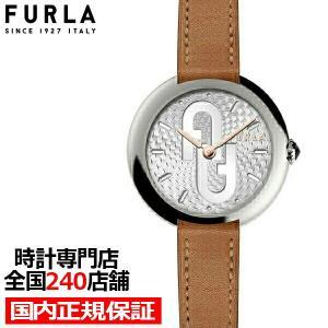 FURLA フルラ COSY フルラコジー FL-WW00005001L1 レディース 腕時計 クオーツ 電池式 革ベルト ブラウン シルバー theclockhouse-y