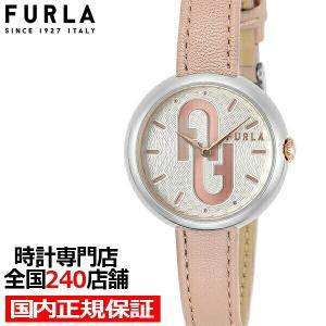 FURLA フルラ COSY フルラコジー FL-WW00005003L1 レディース 腕時計 クオーツ 電池式 革ベルト ライトピンク シルバー theclockhouse-y
